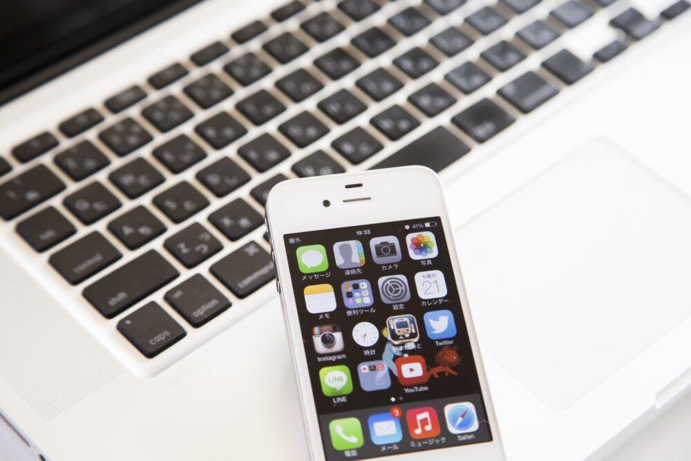 被災した際に本当に役立つアプリとwebサイトまとめ(九州版)