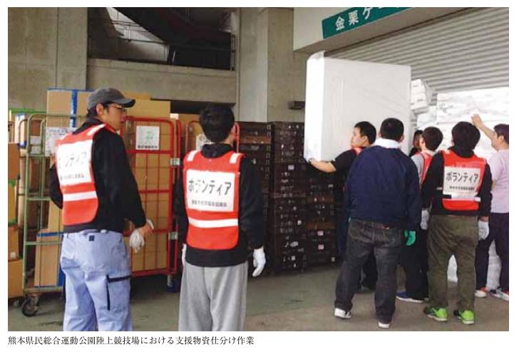 熊本県民綜合運動公園陸上競技場における支援物資仕分け作業