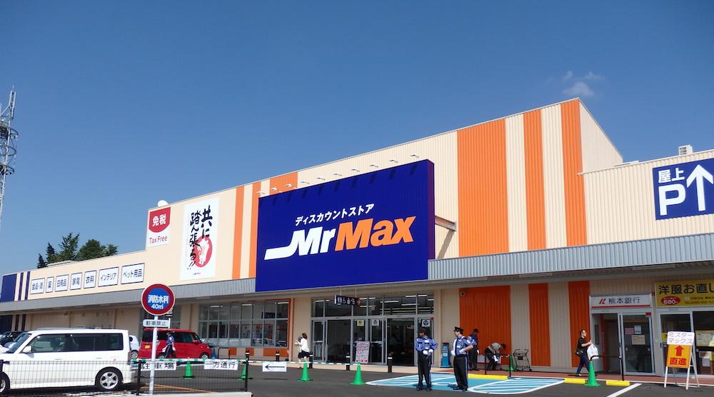 熊本地震でのミスターマックスの初動対応に学ぶ、企業に必須の危機管理マニュアル