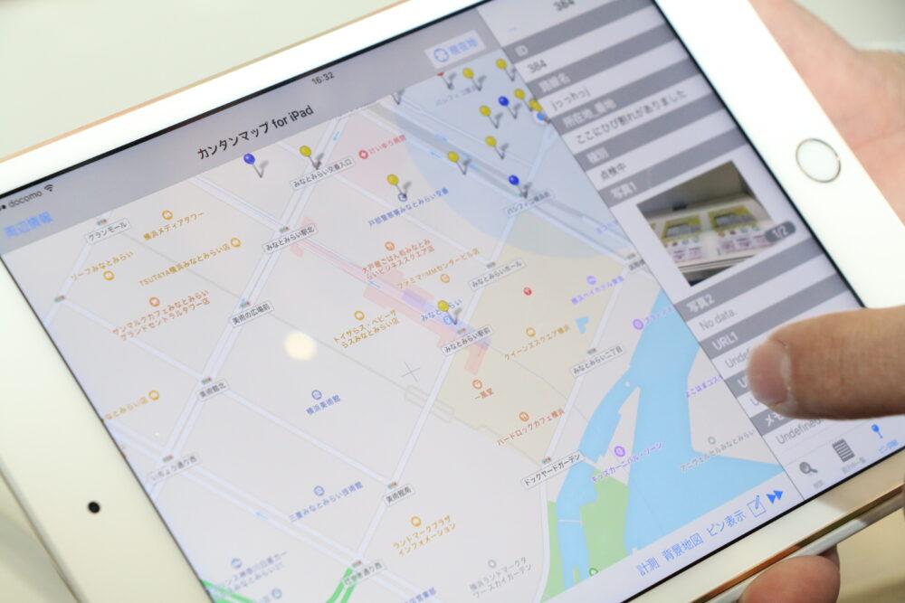 緊急時に役立つ災害アプリの最新トレンドとは!?震災対策技術展 横浜レポート